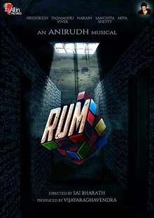 Rum Tamil Movie Review