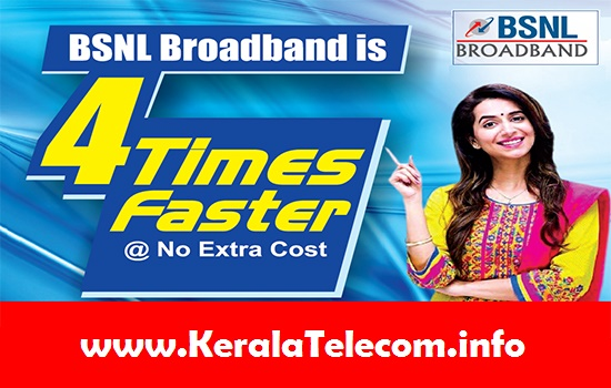 BSNL extended FREE WiFi Modem Offer up to 30th June 2016 on PAN India basis