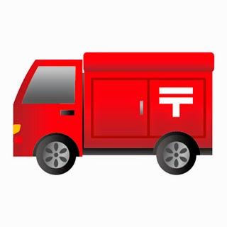 郵便局のトラックのイラスト