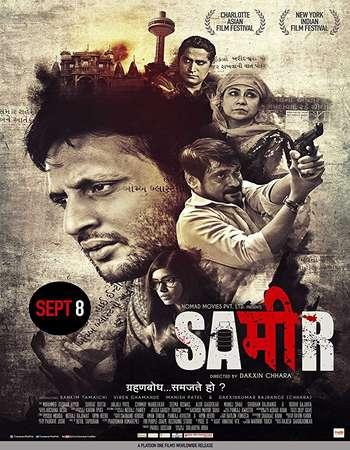 Sameer 2017 Full Hindi Movie HDRip Download