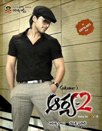 Poster Of Arya 2 2009 Dual Audio 720p HDRip [Hindi - Telugu] ESubs - UNCUT Free Download Watch Online