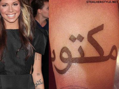Christina Berry tatto