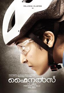finals malayalam movie, finals movie, finals film, finals movie songs, finals movie poster