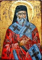 Sfantul Ierarh Nektarie, icoana pe lemn