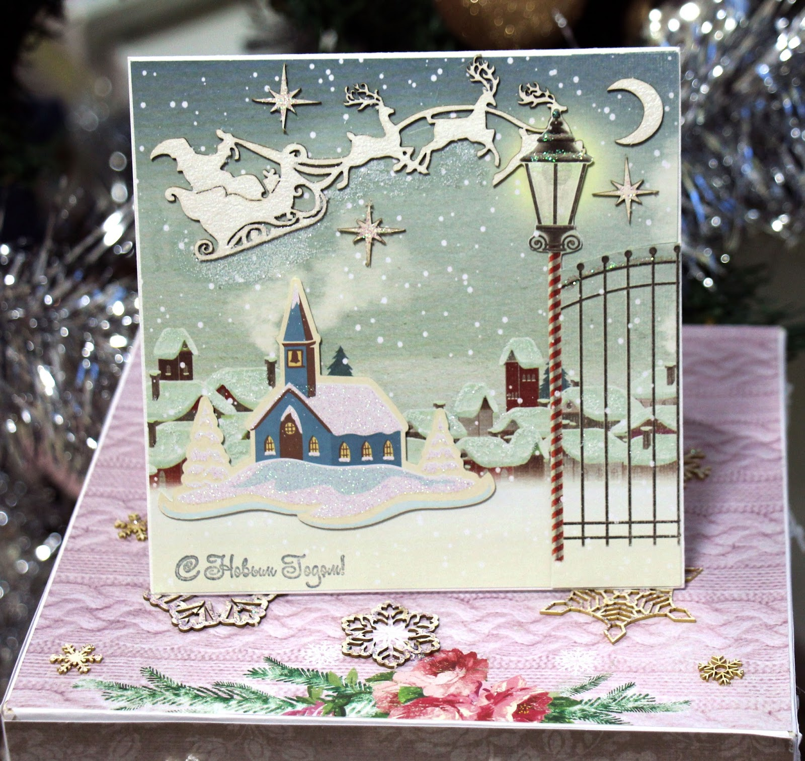 Делать открытку новогоднюю ночь