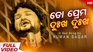 To Prema Dukha Dukha Sad Song By Humane Sagar