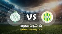 نتيجة مباراة شبيبة القبائل والرجاء الرياضي اليوم الجمعه بتاريخ 10-01-2020 دوري أبطال أفريقيا
