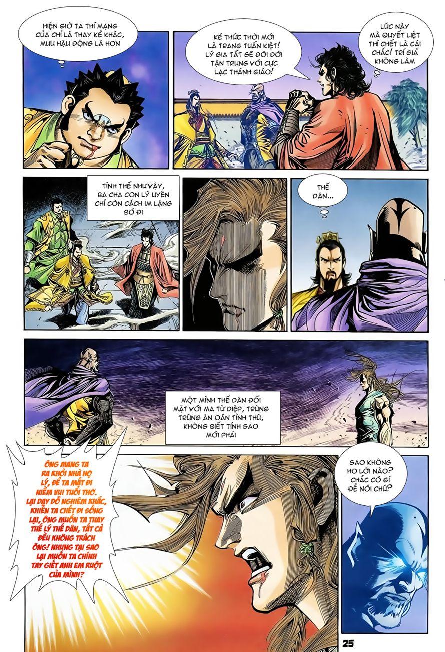 Đại Đường Uy Long chapter 71 trang 25