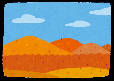 空きの山の風景のイラスト