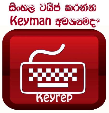 Keyrep