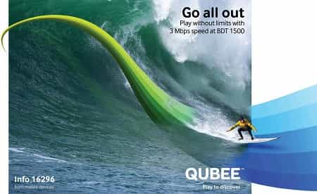 Qubee New Unlimited 3 Mbps Limitless Internet 1500 Taka Offer