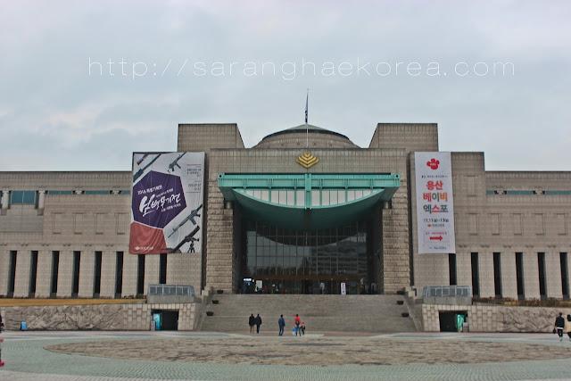 The War Memorial Museum of Korea (전쟁기념관)
