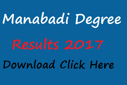 schools9 degree results 2017