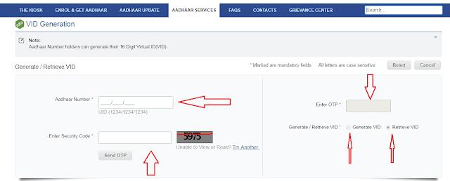 Aadhaar Virtual D VID Generate