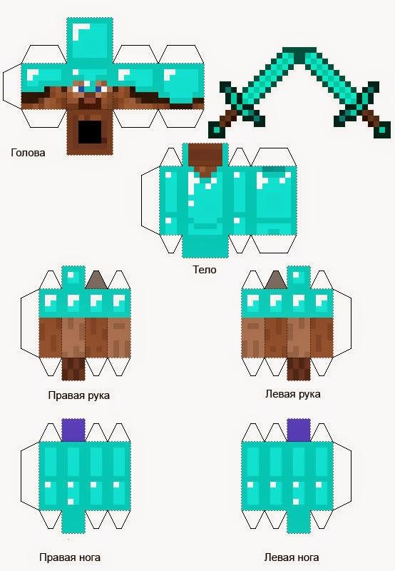РАЗВИТИЕ РЕБЕНКА: Герои Майнкрафт (Minecraft) из Бумаги