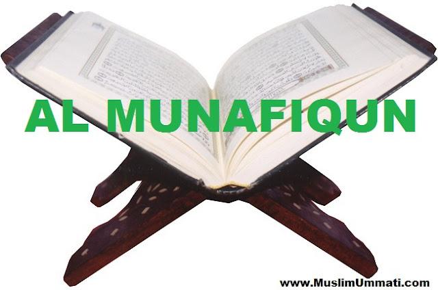 63 Surah Al Munafiqun
