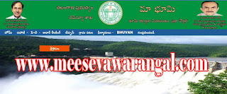Telangana Land Records Pahani Records Mabhoomi.telangana.gov.in