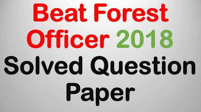 Beat Forest Officer Exam Solved Question Paper
