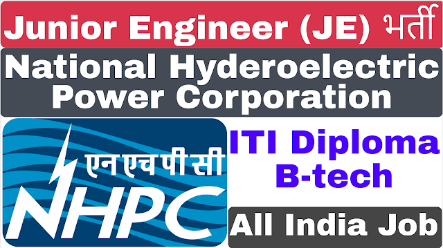 National Hydroelectric Power Corporation Limited NHPC Recruitment 2019