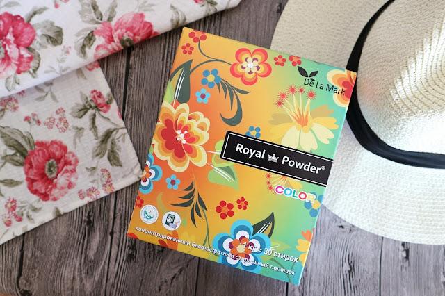 De La Mark Стиральный порошок Royal Powder Color
