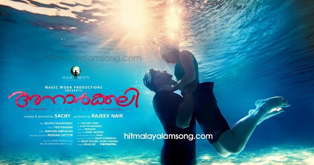 Anarkali 2015 Malayalam Movie Mp4 Songs Live