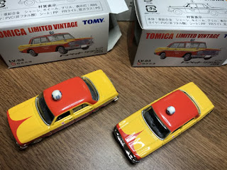 tomica limited vintage variants errors