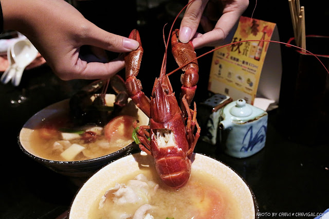 IMG 1382 - 熱血採訪│那一間日式串燒居酒屋,你沒看錯!整隻龍蝦的超級豪華版味噌湯只要100元!台中宵夜推薦來這就對了!