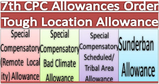 7th-cpc-tough-location-allowance