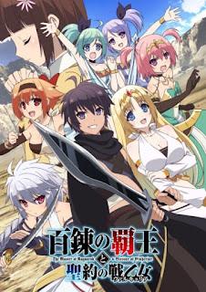 Hyakuren no Haou to Seiyaku no Valkyria الحلقة 11 مترجم اون لاين