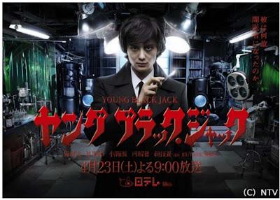 Black jack full movie in italian 720p by imfanfihindnetti issuu.