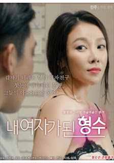 [เกาหลี18+] My Woman In Law (2018) [Soundtrack]