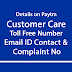 Details on Paytm Customer Care Toll Free Number Email ID Contact & Complaint No