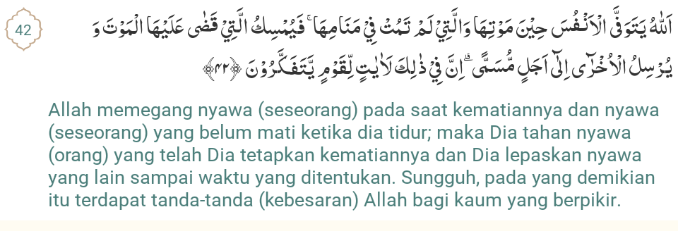 Rahasia Dibalik Al Quran Qs Az Zumar Ayat 42