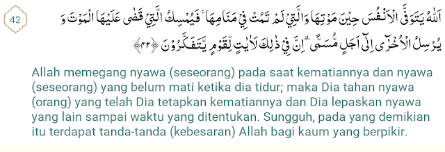 Rahasia Dibalik Al Quran QS. Az-Zumar Ayat  42