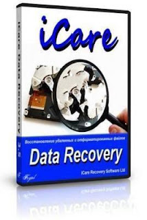 Data version recovery with software free download card full key