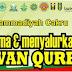 Daftar Panitia Penerimaan dan Penyaluran Hewan Qurban PCM Cakru Tahun 2017