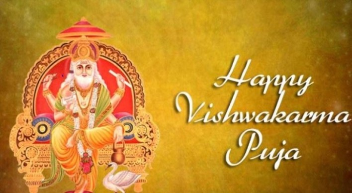 Happy Vishwakarma Puja 2018