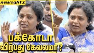 Tamilisai Soundarajan Speech on Pakoda politics | Narendra Modi