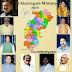 Chhattisgarh Ministry 2015 part- 2 updates by www.EChhattisgarh.in