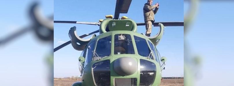 Військовий гелікоптер здійснив вимушену посадку