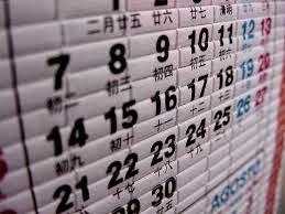 periodificacion-contable-primera-parte
