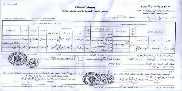 النيابة تتهم توفيق عكاشة بخطف ابنه والشروع فى قتل شقيق طليقته