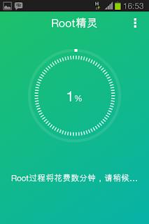 Root Genius Android apk