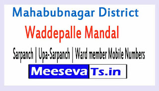 Waddepalle Mandal Sarpanch | Upa-Sarpanch | Ward member Mobile Numbers Mahabubnagar District in Telangana State
