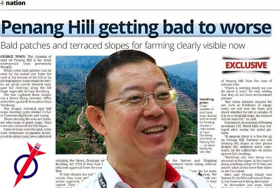 Skandal Tanah : DAP Berjaya Bodohkan Rakyat #DAP