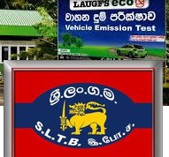 Vehicle Emission Testing stations in Sri Lanka by CTB