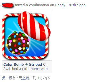 candy crush saga 道具 破解