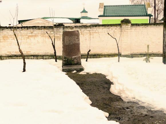 Самарський Свято-Миколаївський монастир. Пам'ятний знак загиблим жителям і воїнам-визволителям