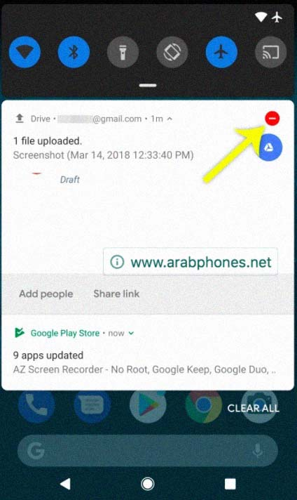 ميزات اصدار أندرويد 9 - Android P الجديد