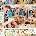 SDDE-367 Oma ○ Kojimu Shy Woman Also Contact Training Instructor